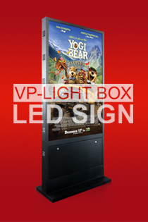 LED lightbox display