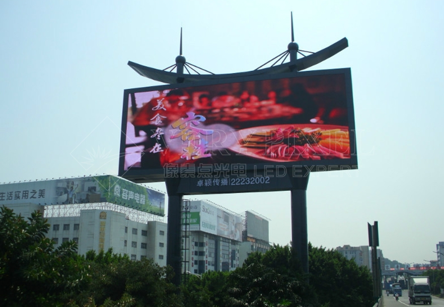 Outdoor LED Display Panel,Digital LED Billboard Display