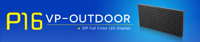 P16 outdor led display screen