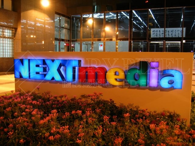 LED Industry, LED for Sign, LED for Lighting, LED for advertise