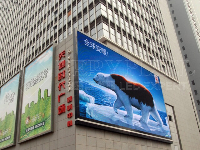 LED display screen advertising, LED sign,LED display screen