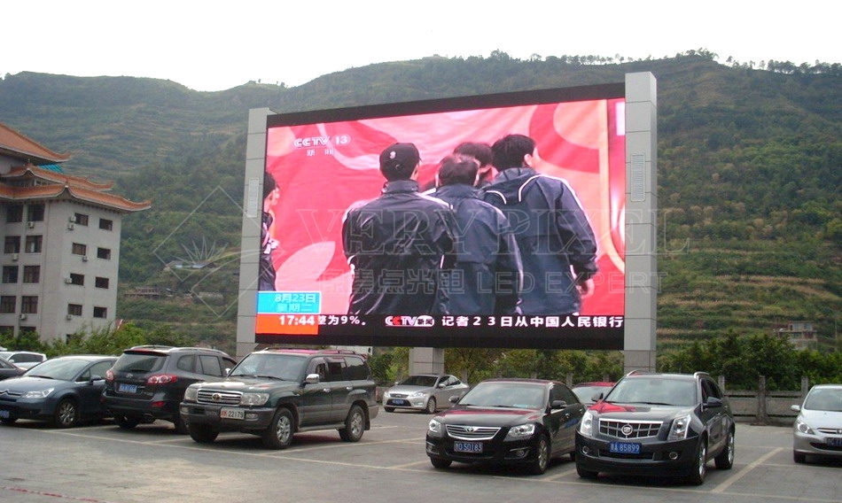 Outdoor LCD Displays, Outdoor LED Sign, Full Color LED Display, Curtain LED Display, Single Color LED Display