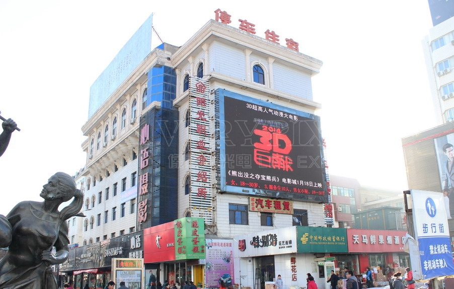 LED video display,led video billboard,LED advertising display