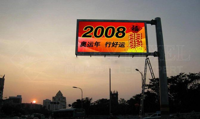 full-color-traffic-LED-display-screen