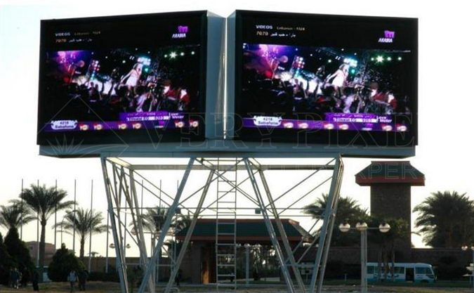 outdoor_full_color_LED_display