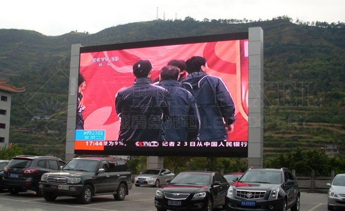 P12_outdoor_full_color_waterproof_advertising_led_display_screen