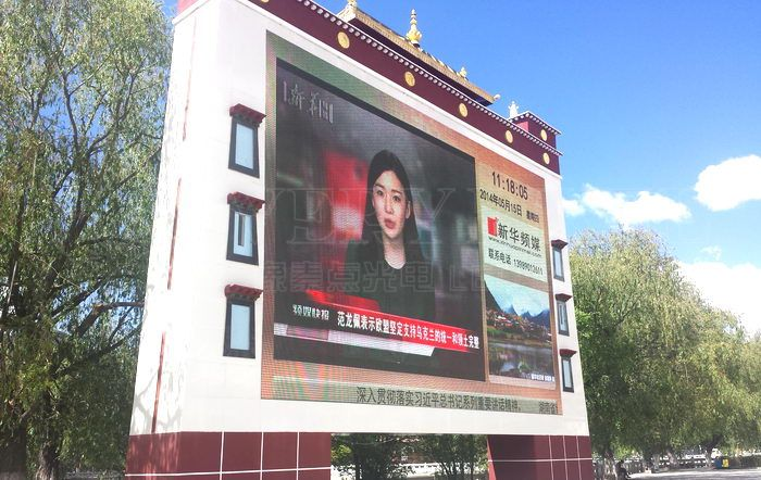 p10_outdoor_full_color_led_display_screen_in_Tibet