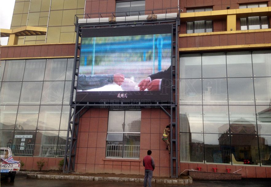 Outdoor full color P16 LED display