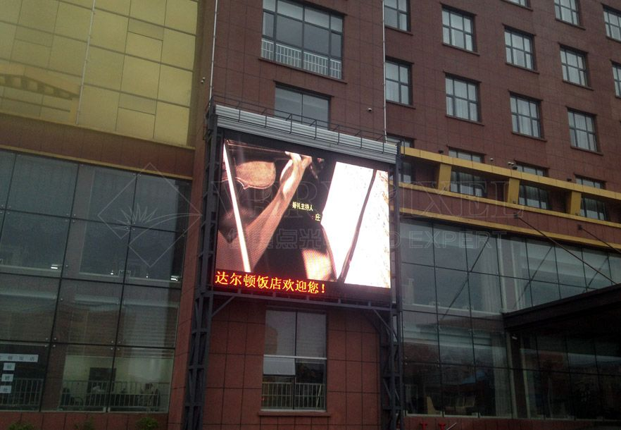 P16 outdoor full color led display project case