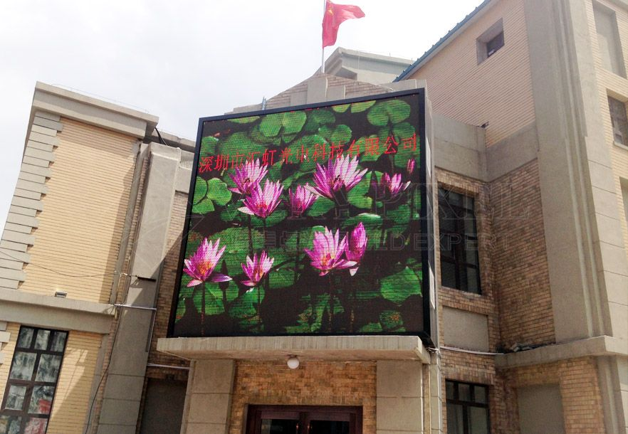 Changchun public theater P10 outdoor full color LED display