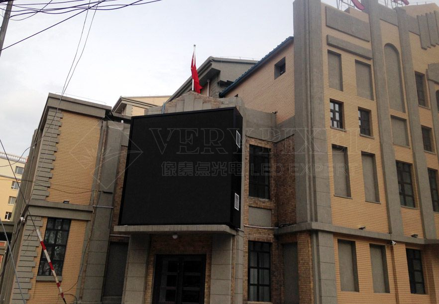 P10 LED outdoor video screen