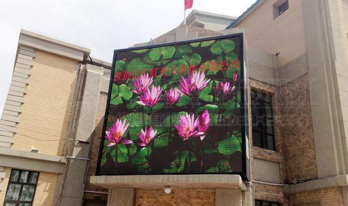 Outdoor video LED displays