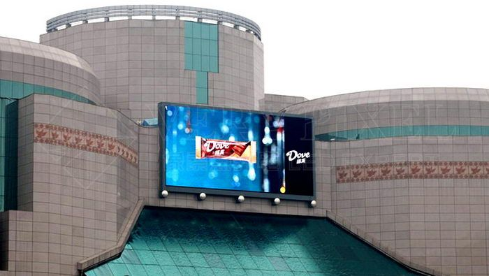 LED-Display-Screen-P16-Outdoor-Full-Color