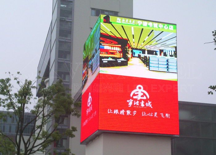 led display outdoor advertising video screen