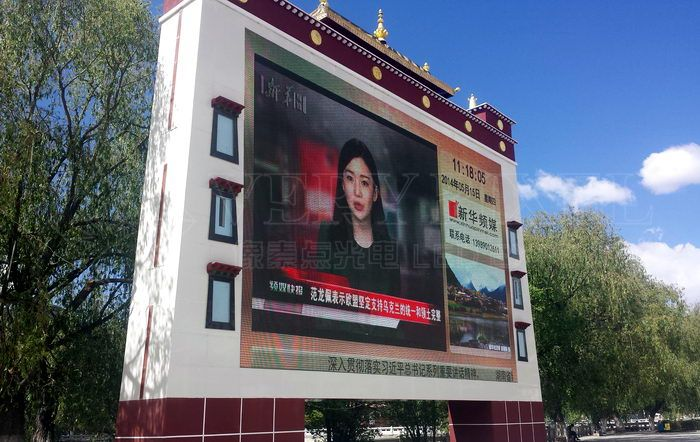 large outdoor led screen