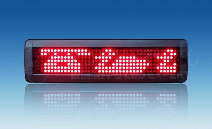 P7.62_7_segment_single_red_LED_display