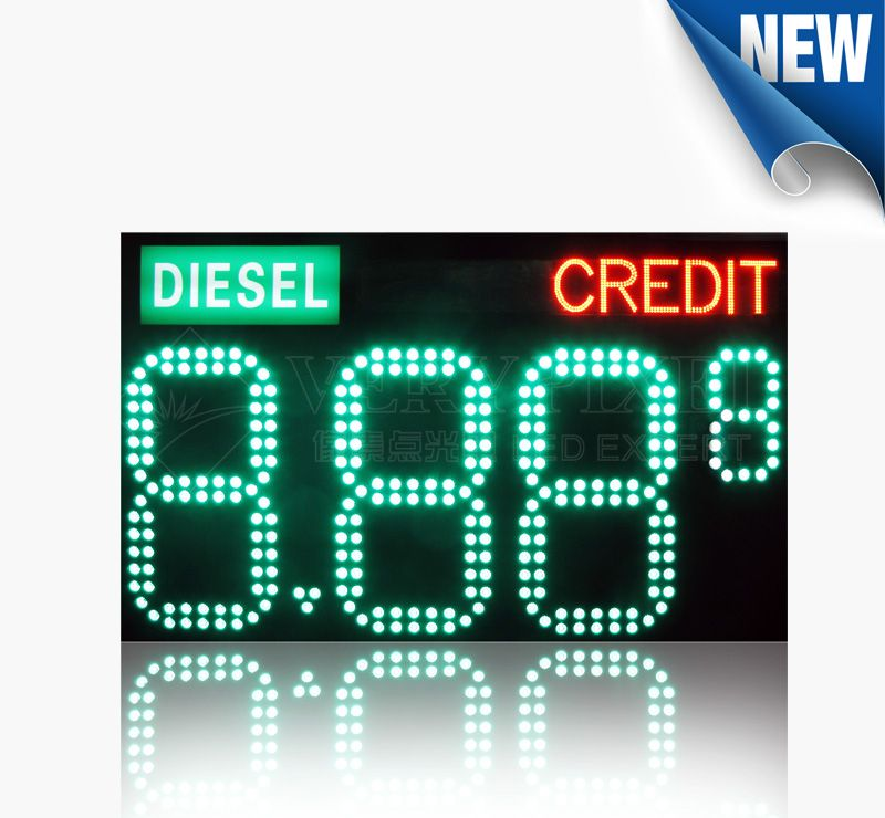 8 888 LED Gas Station Price Sign | 8 888 LED Gas Station Price Sign