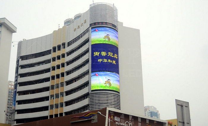 high_brightness_p20_outdoor_advertising_led_display_for_building_curtain_wall_full_color