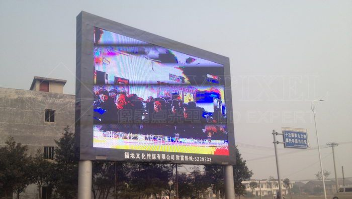 color unevenness of led full-color display screen