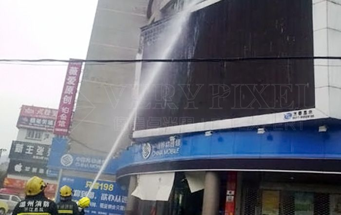 High temperature led to LED display board on fire