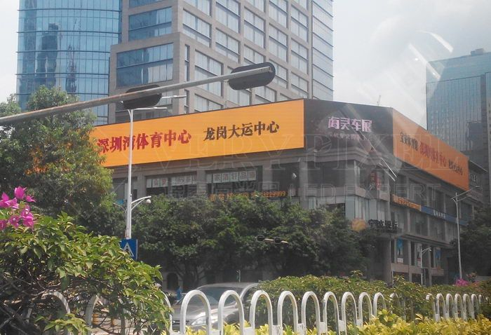 outdoor full-color LED billboards