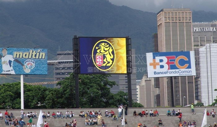 ph20_outdoor_energy_saving_full_color_led_display_billboard