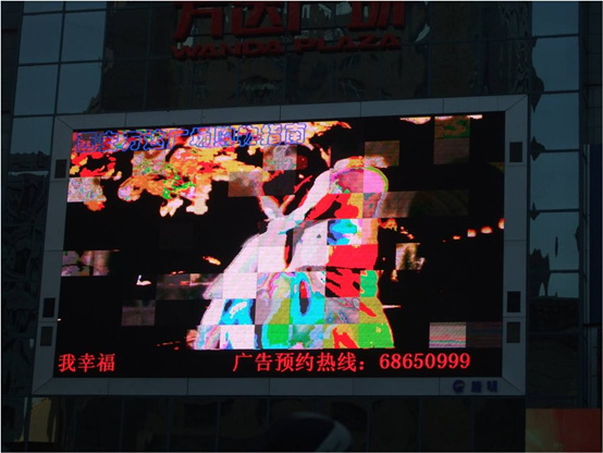 terrible quality LED display screen