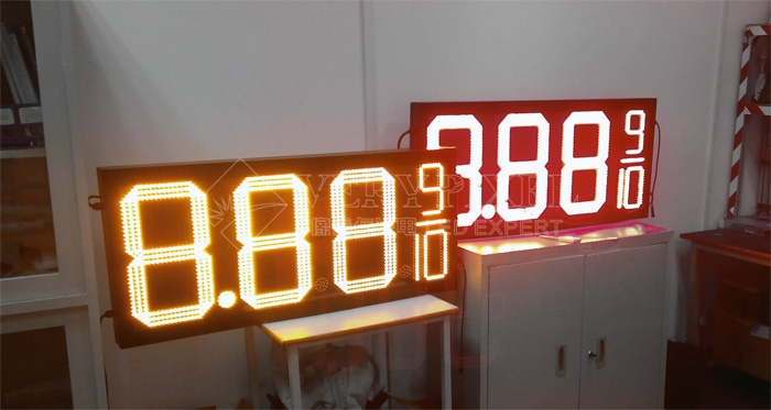 LED gas price sign | LED gas station price display | LED