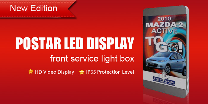 verypixel outdoor LED advertisement player