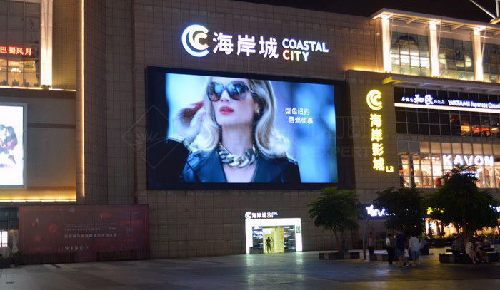 smd outdoor led displays