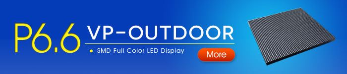 p6.6-front-service-smd-outdoor-led-display-modules