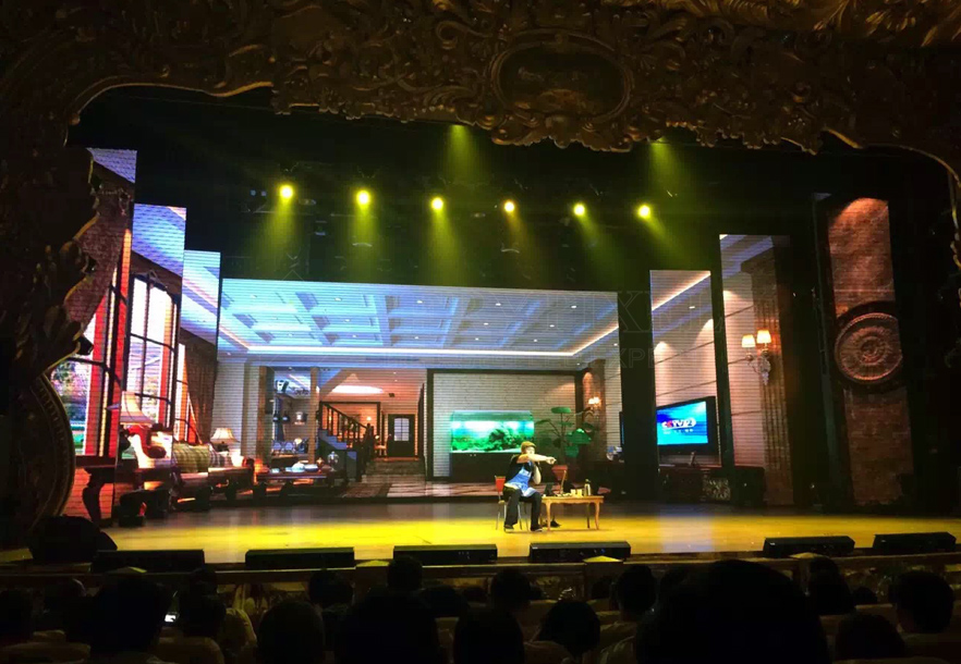 Indoor Rental LED Screen | Stage Background LED Sign Board | Theatre
