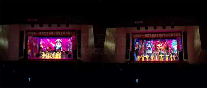 verypixel-front-maintenance-stage-background-LED-display
