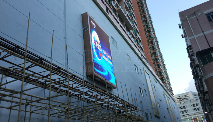 VERYPIXEL-Outdoor-P16-Front-Maintenance-LED-Display