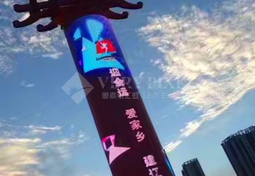 column LED display